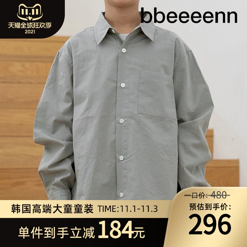 Bbeeenn Korea self owned solid color Lapel shirt student cotton boys and girls long sleeve top comfortable and simple
