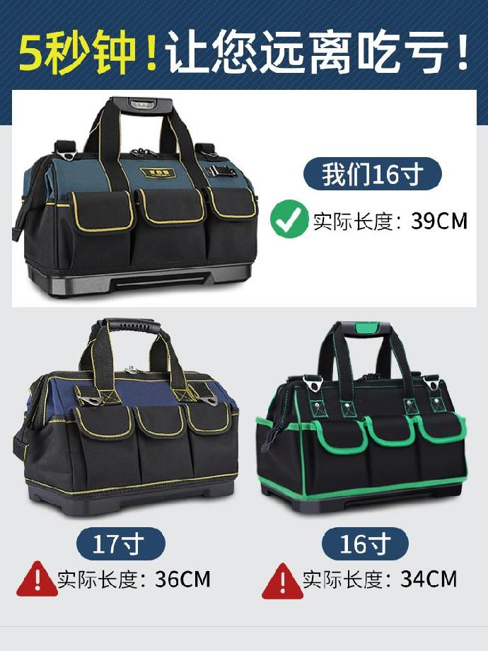 Repair and carry zipper, plastic enlarged and thickened electronic protective bag, bottom steam traveling bag, canvas tool bag, 17 inch