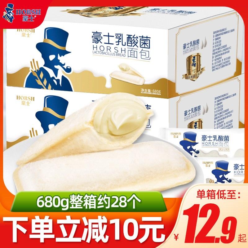 豪士乳酸菌酸奶小口袋面包整箱营养健康早餐蛋糕类休闲零食品小吃