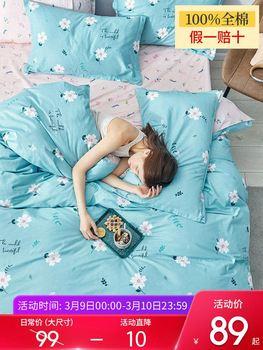 四件套纯棉全棉被罩100被套床单三件套床上用品春秋床笠床品套件4