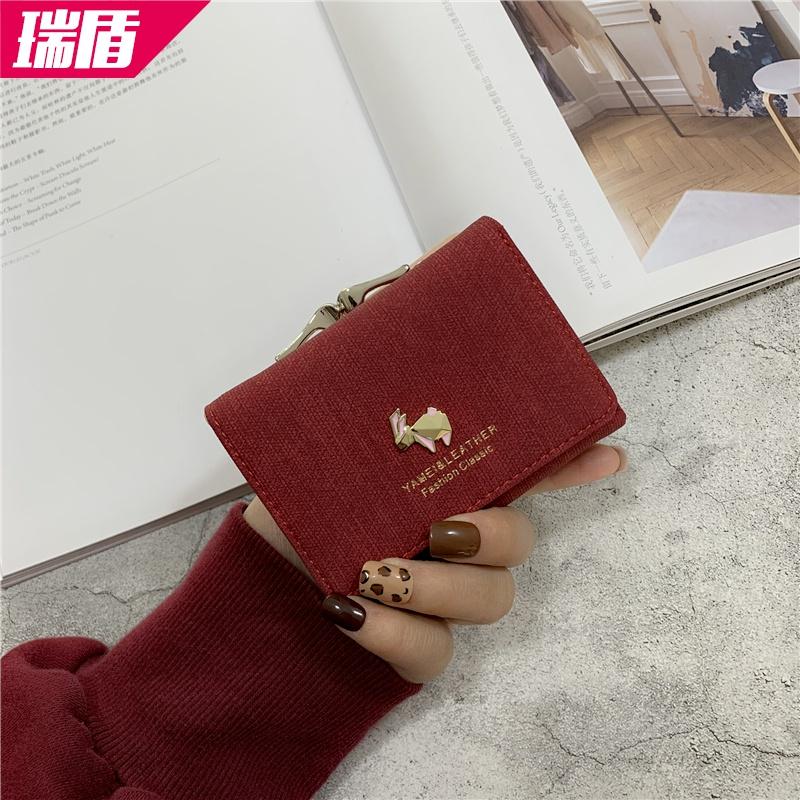 Bag Fashion Wallet multi-function Version cute mini bag Primary School Korean change folding female buckle card wallet short.