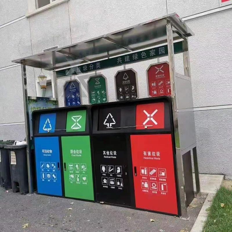 定制垃圾分类亭镀锌多分类幼儿园宣传亭收集站学校公园宣传栏回收