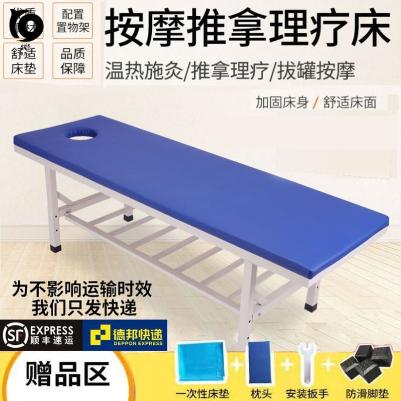 School health center multi-function massage bed reinforcement diagnosis and treatment home health care room multi-function bed observation bed tattoo