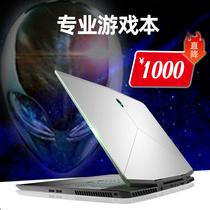 2021新款外星人笔记本电脑i7吃鸡游戏本8G显卡戴尔轻薄便携学生