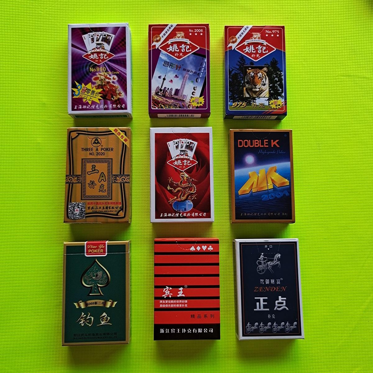 新款魔术扑克 背面认花色 近景眼镜表演特殊魔术道具纸牌