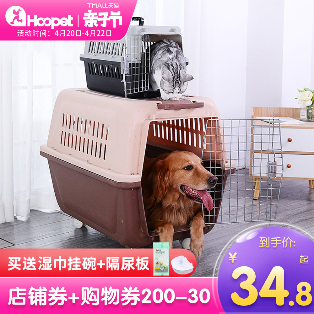 Pet air box cat cage portable going out dog medium dog check in portable dog cage cat box air bag