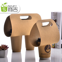 Johny papier tasse tasse unique double coupe portable à emporter gobelet jetable support de thé au lait café tasse Creative Packaging support 50