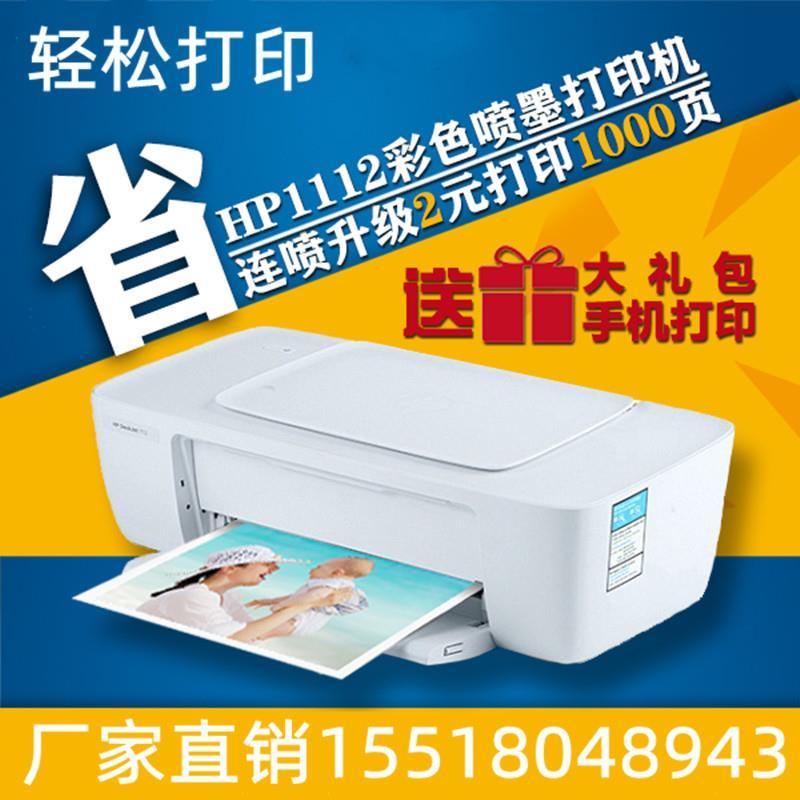 打印一体机无线错题打印机电脑复印相机打字机多功能便携式a4小型