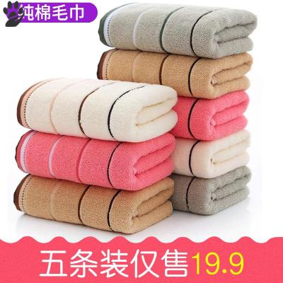 After the couple with the men and women couples scarf towel wrapped body increase adult towel bath towel men and women bath water wipe