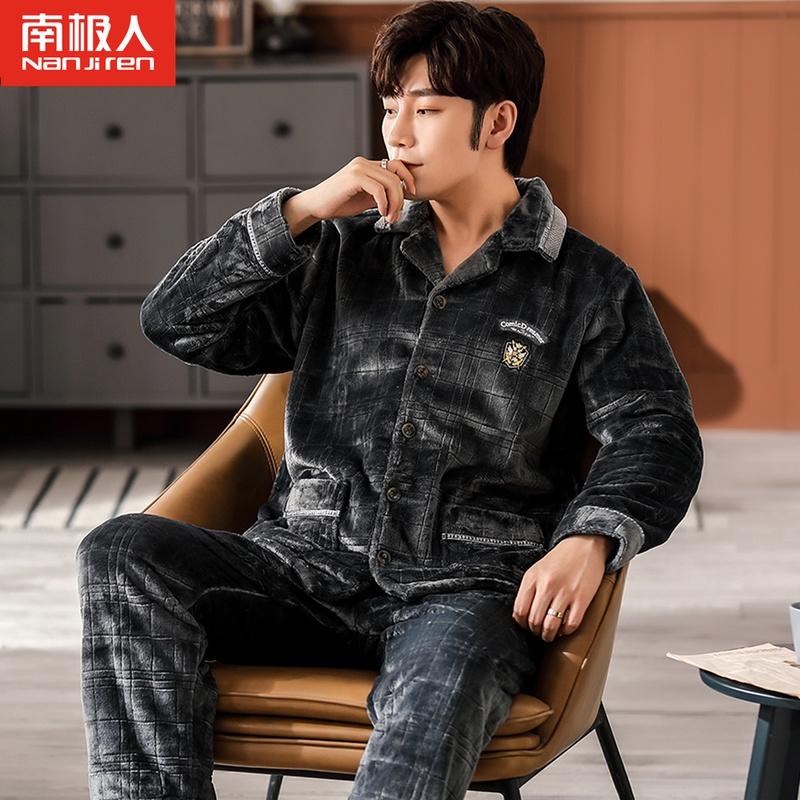 秋冬款绒睡衣男士长袖冬季法兰绒加厚保暖套装男式青年家居服