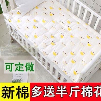儿童床垫1.6乘60幼儿园小被子宝宝午托专用婴儿褥子125带褥套150