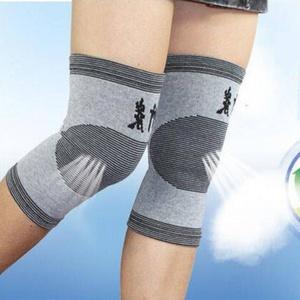 领【30元券】购买竹炭自发热盖男女老寒腿关节护膝