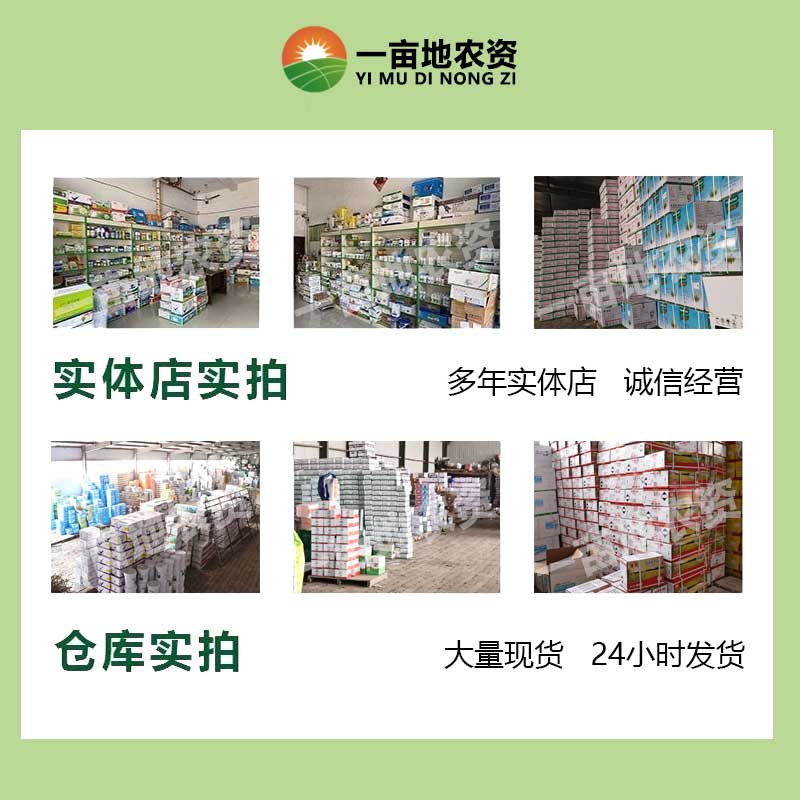 Chinese agricultural materials Liang spray boron trace element water-soluble fertilizer to improve the fruit setting rate and promote the absorption of growing crops in pot