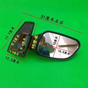 电动轿车反光镜老年代步车四轮车宝马款倒车镜电动汽车后视镜配件