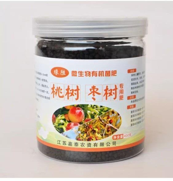 月季虎皮兰无花果樱桃芦荟家用水溶蔷薇通用百合花肥料果树肥