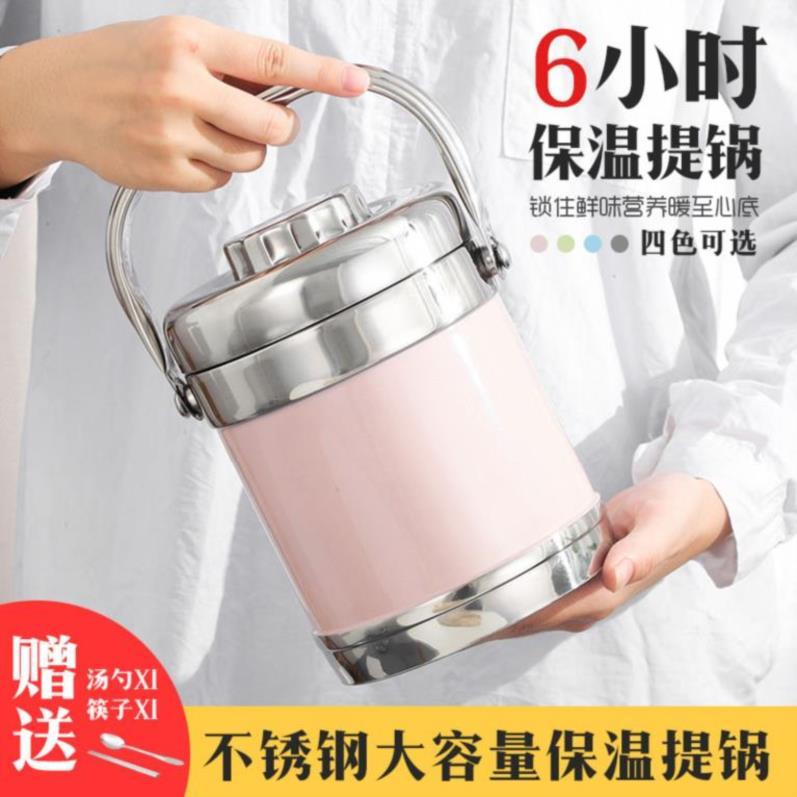 。汤壶孕妇轻便不锈钢学生饭盒煮饭锅家庭汤饭多层饭桶咖啡桶2019