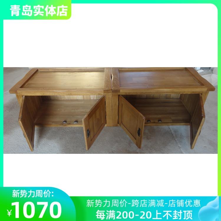 Мебель для дома Артикул 643317167371