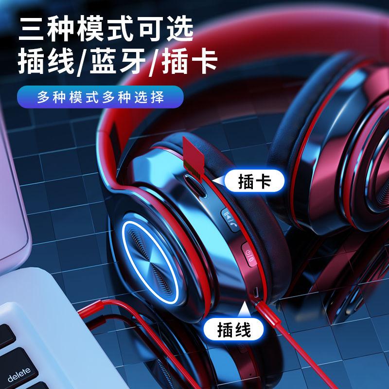 发光蓝牙耳机头戴式重低音华为OPPO无线耳麦安卓苹果手机电脑通用