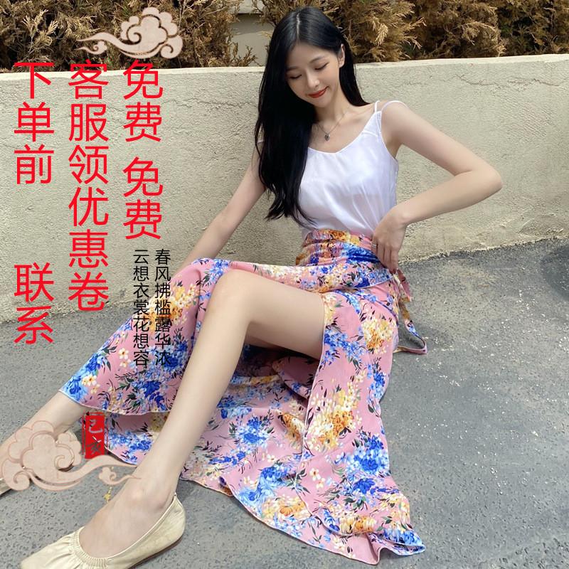 中國代購|中國批發-ibuy99|雪纺裙|雪纺夏季碎花度假半身裙中长款2021新款系带一片式裹裙度假沙滩裙