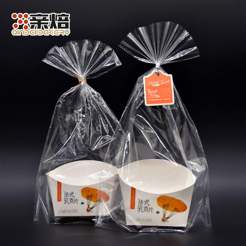 法式乳香片包f装袋奶香片干面包片包装盒餐包面包纸托袋100套包邮