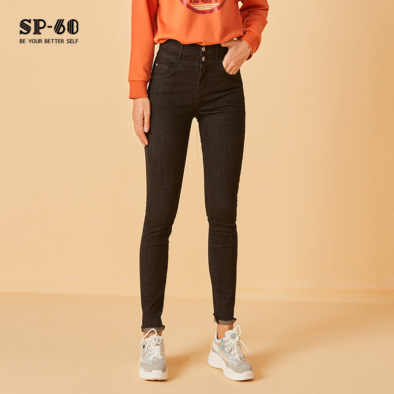 Sp-68 two grain deduction high waist Plush small leg jeans womens new slim pants in autumn and winter 2021