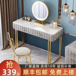 梳妆台卧室现代简约收纳柜一体小型网红ins风轻奢飘窗化妆台桌子