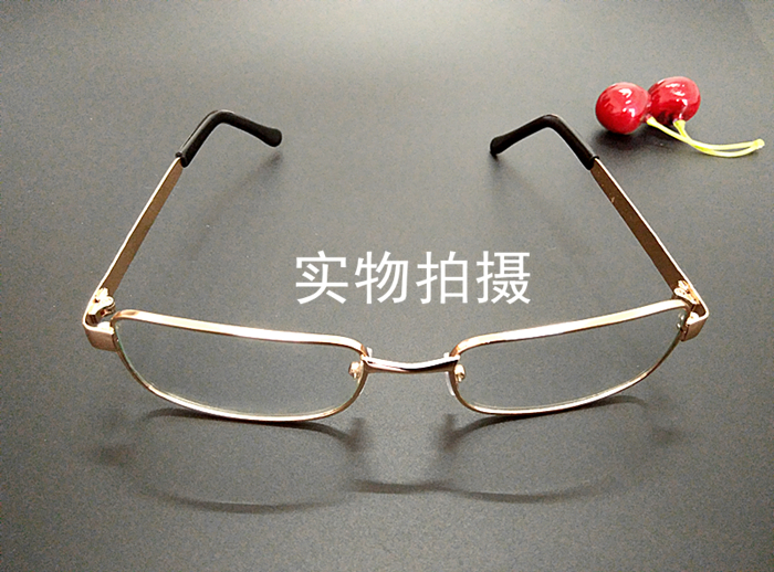 Wear resistant eyeglasses for middle-aged and old people
