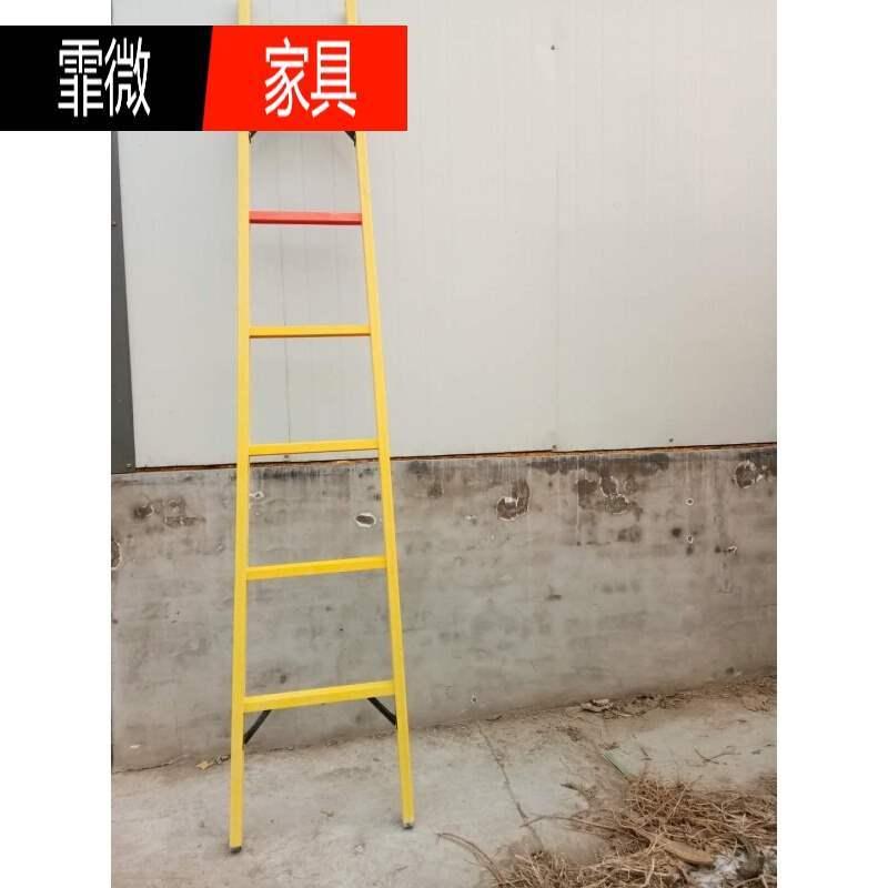 绝缘梯 玻璃钢绝缘梯子电工梯电力关节梯人字合梯伸缩梯单梯绝缘