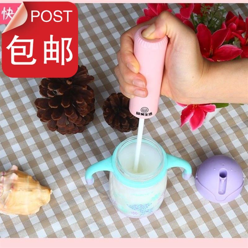 Блендер для сухого молока Артикул 641691009840