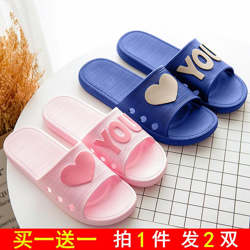 【买一送一,拍一份=2双】情侣拖浴室拖鞋居家拖鞋女拖鞋夏季凉拖