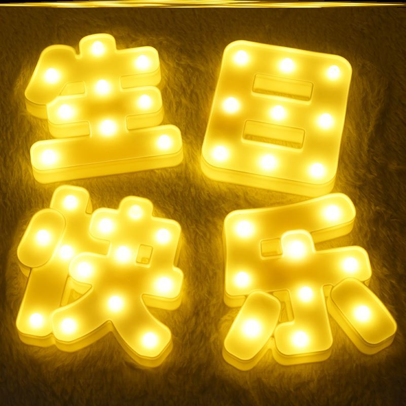 Photo wall Mid Autumn Lantern letter childrens clothing store layout light married my bedroom. Womens shop for Christmas car interior decoration