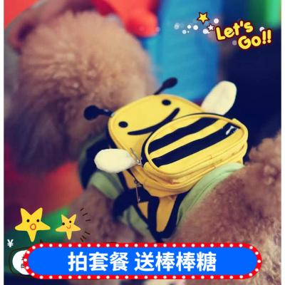 Small and big Dog Backpack dog self carrying bag small dog medium sized backpack large dog small schoolbag