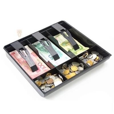 收银箱收款盒收银钱箱抽屉内实用收钱盒收银盒加厚4格钞票多功能