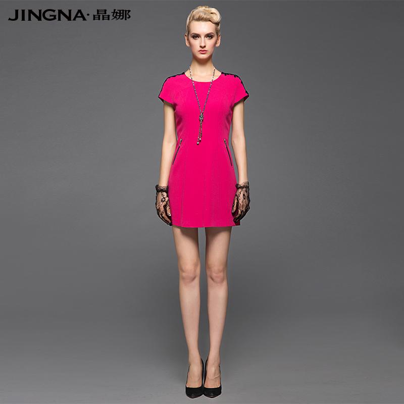 晶娜女装新款裙子秋季2021新款女气质连衣裙中裙显瘦带袋裙