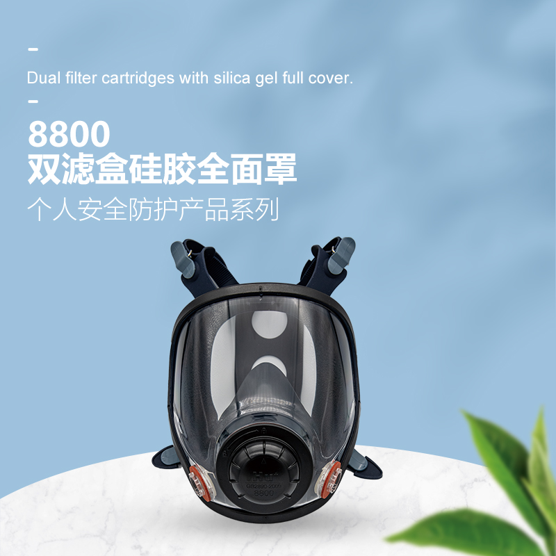 Huxiang double filter box anti-virus silica gel full cover spray painting chemical decoration dust industrial pesticide construction professional protection
