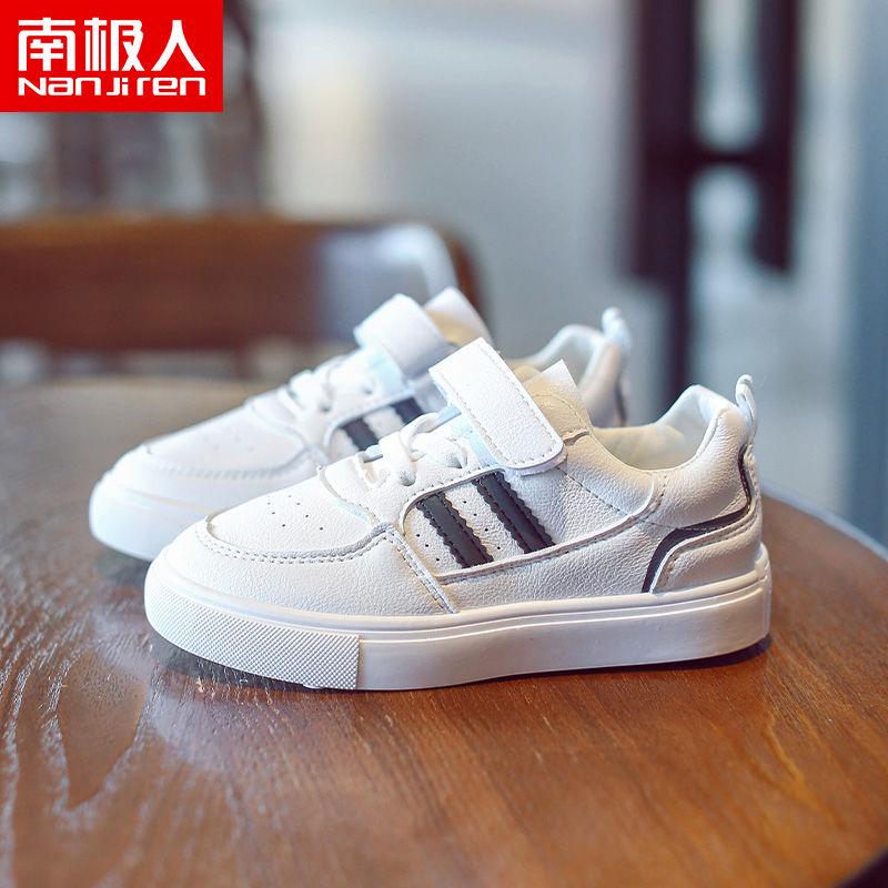 南极人女童小白鞋子2021春秋季新款小学生儿童运动鞋透气男孩板鞋