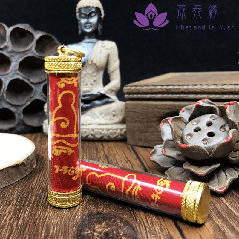 Буддийские принадлежности Артикул 643904003855