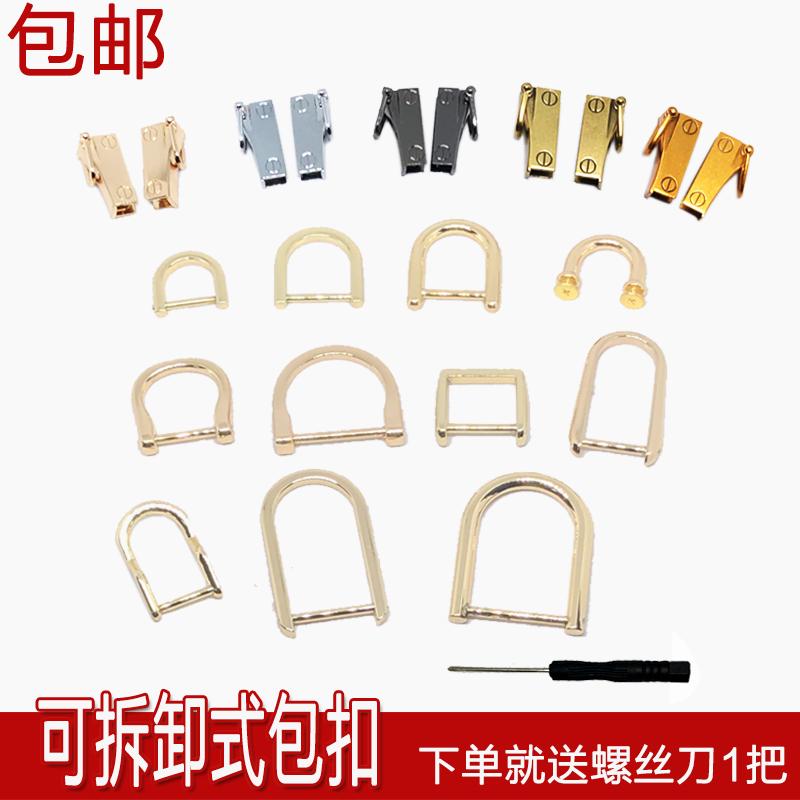 Спортивные сумки для телефона и плеера Артикул 641616072158