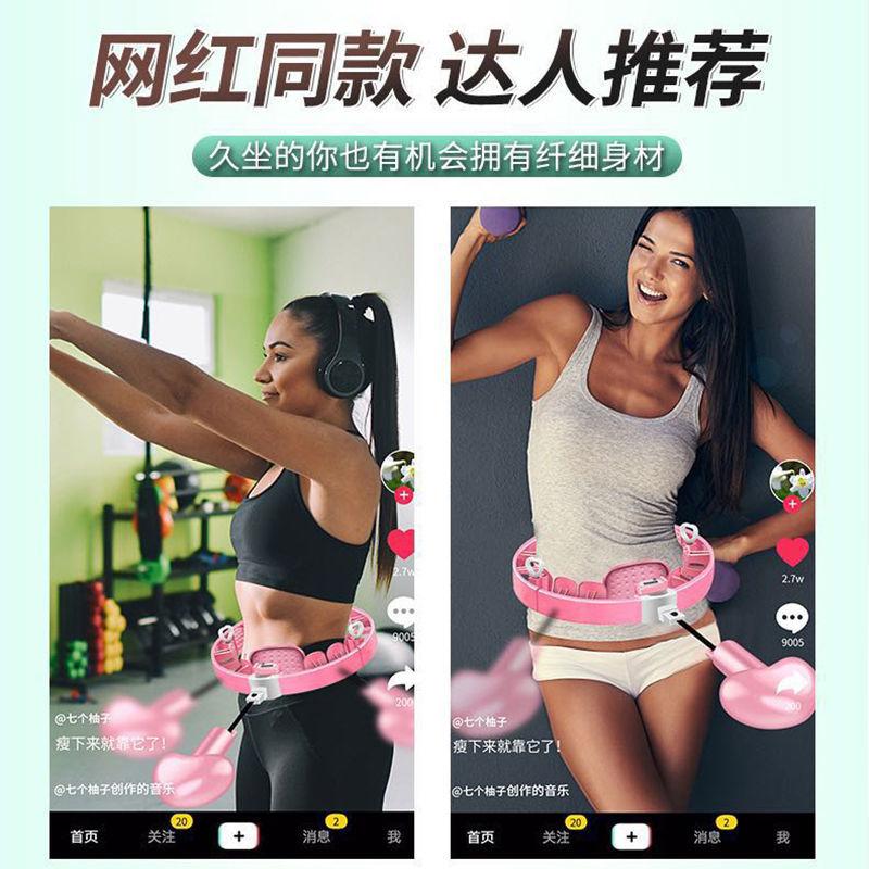 智能呼啦圈减肥成人瘦肚子腰收腹健身运动器材家用懒人神器学生