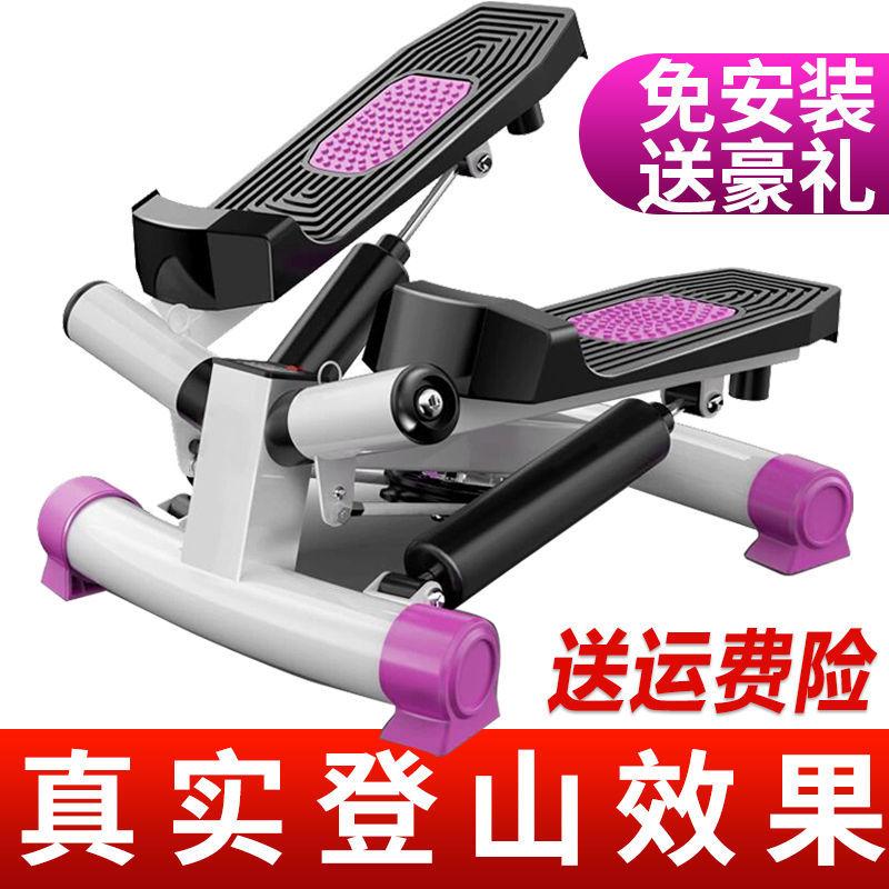 减肥家用踏步机静音迷你跑步机瘦腿登山脚踏运动健身小腿瘦身器材