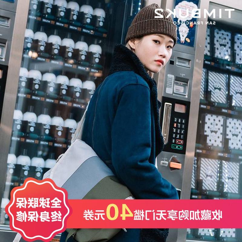 Mens North American Cross postman new style bag slant leisure Shoulder Bag Satchel trend bag letter make bag slant girl