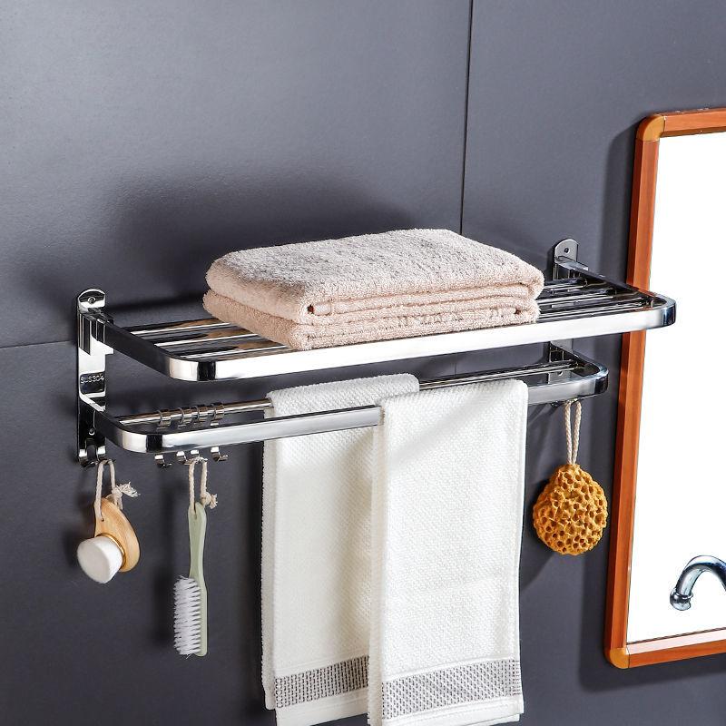 304免打孔折叠活动毛巾架置物架不锈钢浴室浴巾架洗手间卫浴托盘