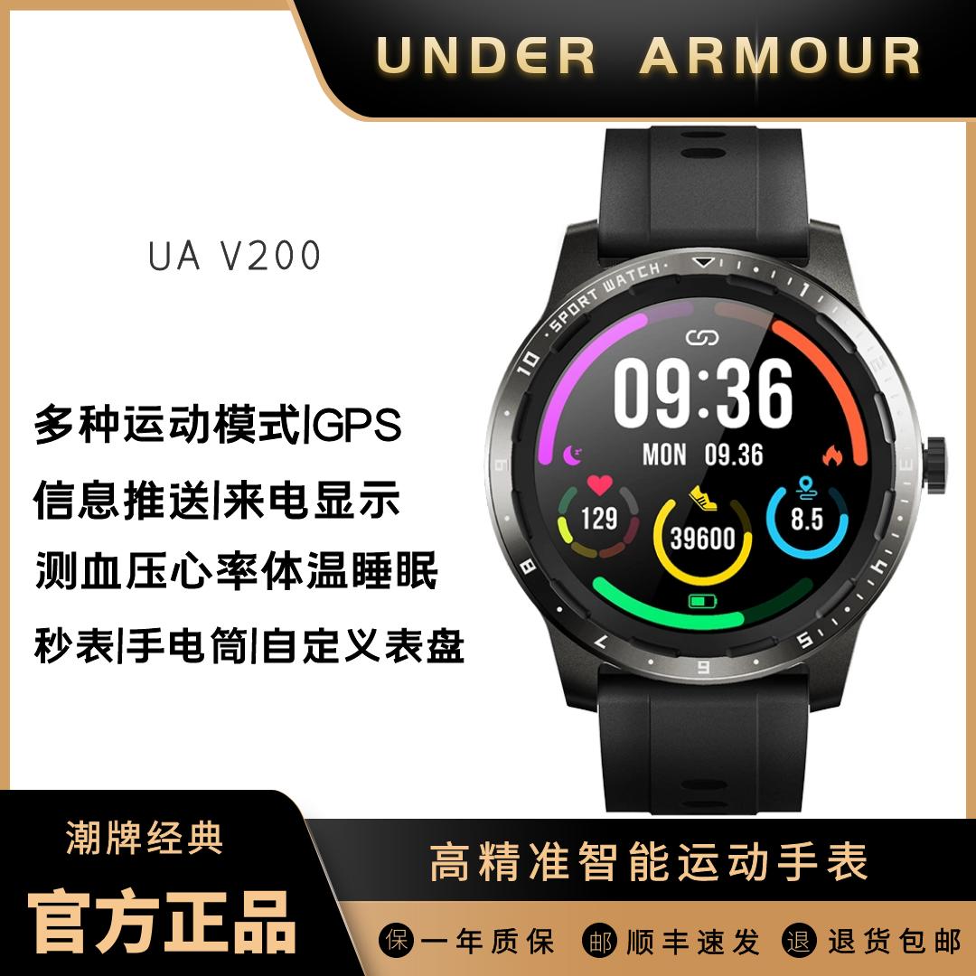 正品Under Armour官方健身智能运动手表男女圆屏测血压蓝牙定位