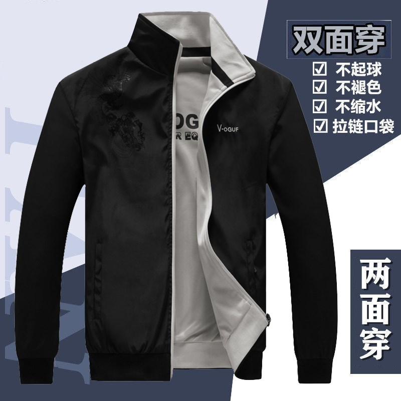 In spring and autumn, mens sports collar wear two-sided youth jacket, red wear double-sided thin youth leisure jacket