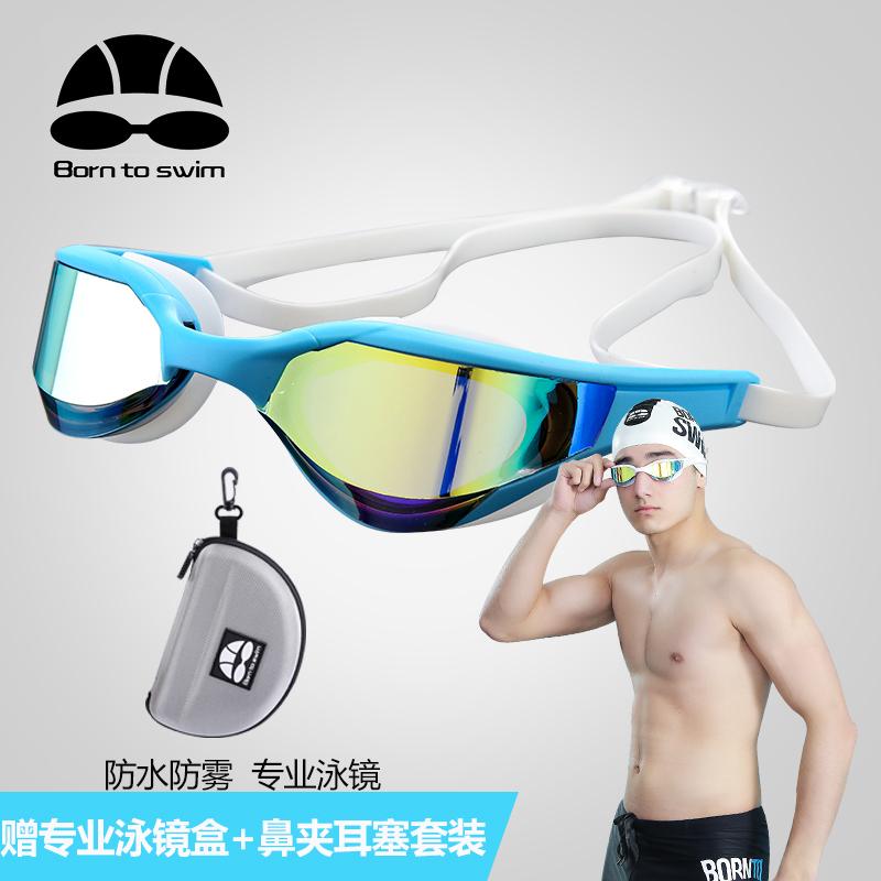 Bornto swim泳镜防水防雾高清竞速游泳眼镜男女专业比赛