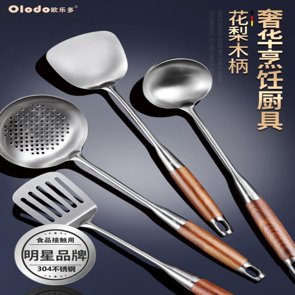 Кухонные принадлежности / Ножи Артикул 651179383920