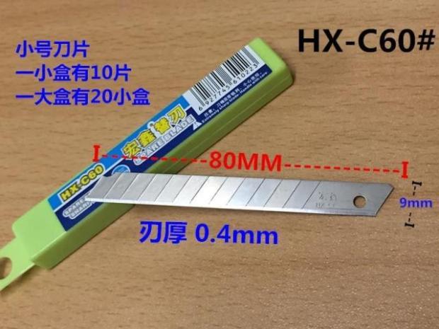 厚い刃の規格品をプラスして刃の0.6 mmの厚さの型を交換します。