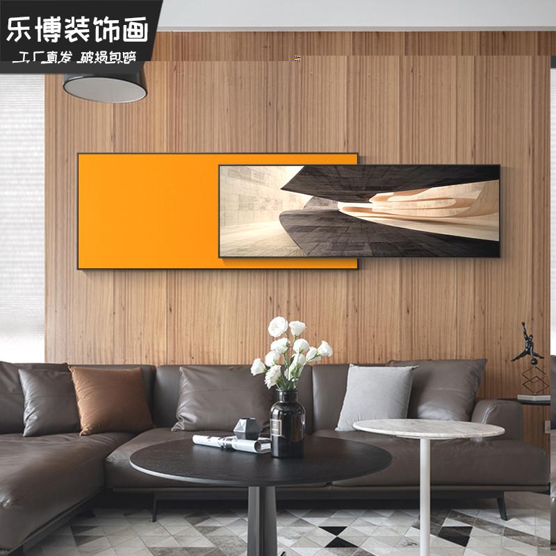 现代简约轻奢抽象北g壁客厅装饰画