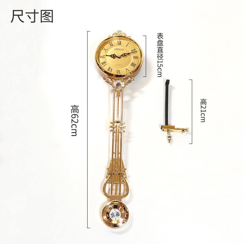 Настольные часы Артикул 638893348565