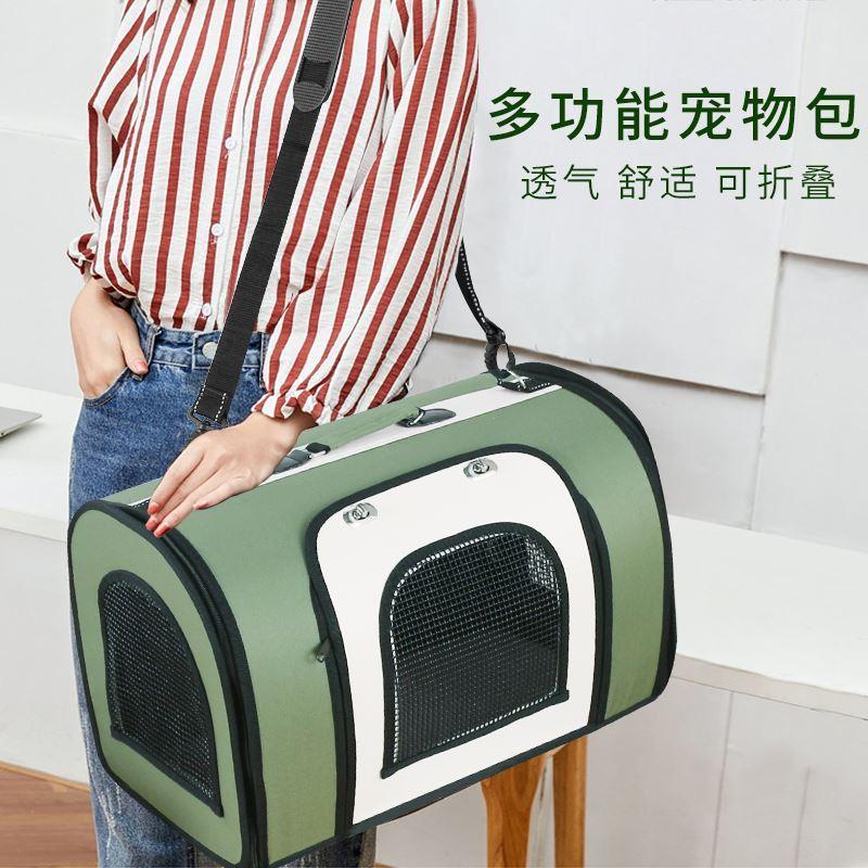 携带包胸前包用品幼犬中型出门手提猫袋狗包太空舱宠物包狗狗泰。